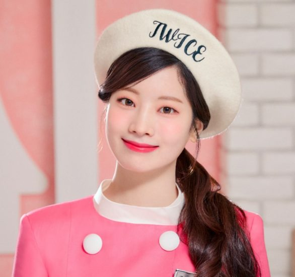 TWICE,ダヒョン,似てる人